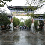 Shuhe Ancient Town