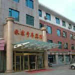  Chenglin_Youth_Hotel