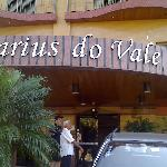 Hotel e Churrascaria Aquarius do Valeの写真