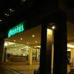  o hotel