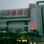 my hotel in zhuhai