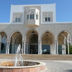Palm Beach Palace Djerba Houmt Souk