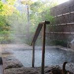 Our private outdoor onsen