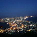 Mount Hakodate (Hakodate-yama)
