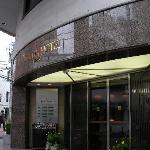 Photo of Shibuya Creston Hotel