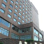 Photo de Howard Plaza Hotel Hsinchu