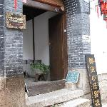 Entrance to Lanchong Inn