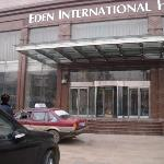 Foto di Eden International Hotel