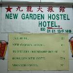New Garden Hostel의 사진
