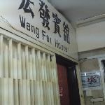 Foto de Wang Fat Hostel