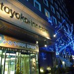 Photo de Toyoko Inn Busan Station 2