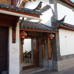 Lijiang