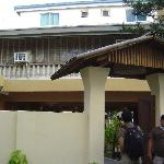 Photo of Sikatuna Beach Hotel
