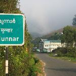 Photo de Munnar Tourist Home
