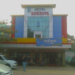 Photo of Hotel Saikrupa Shirdi