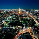 Photo of Tokyo City View