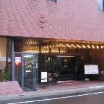 Photo of Hotel Sunroute Ichinoseki