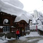 Nozawa - a very traditional village, with snow