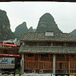 Liyi Holiday Hotel Guilin Foto