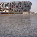 Niaochao National Stadium Foto