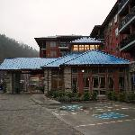 Foto Hilton Garden Inn Gatlinburg Downtown