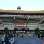 Nippon Budokan