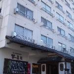 Photo of Hotel Takamatsu