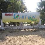 Photo de Hotel Chitvan