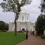 Baha&#39;i House of Worship