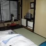Photo of Kumagai Ryokan