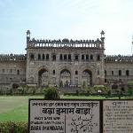  Bada Imambara