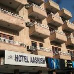 Photo de Aashish Hotel