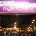 Kitta Chinese Restaurant