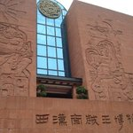 The Western Han Museum of the Nanyue King Mausoleum