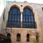 Photo of Beit Wakil