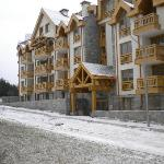 Photo de St. John Hill Bansko Ski & Spa Resort