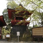 Ryoshoin Temple (Namekawa Kannon)