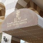 Photo de Elaf Taiba Hotel