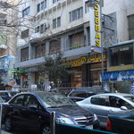 Hamra Street