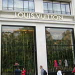 Louis Vuitton Paris Champs-Elysees
