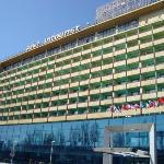 Photo of Intourist Hotel Zaporozhye