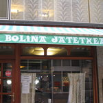  Bar at Hotel Bolina