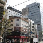 Photo de Hotel Active Hiroshima