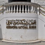 Alexandria National Museum