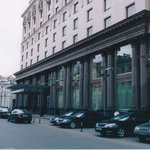 Grand Hyatt Moscow Residences and Spa