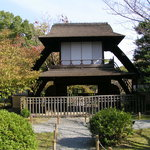Shosei-en Garden