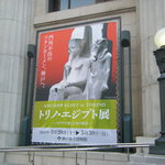 Kobe City Museum (Kobe Shiritsu Hakubutsukan)