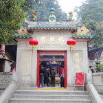 A-Ma Temple (Ma Kok Miu)