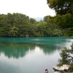Goshikinuma Lake