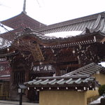 Saishoin Temple